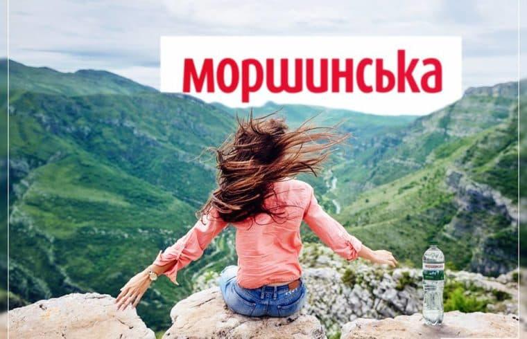 """ТМ """"Моршинская"""""""