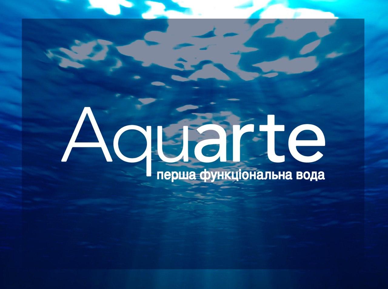 "TM ""Aquarte"""