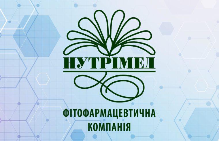 Компания «Нутримед»