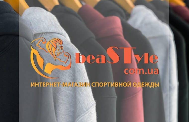 """Online store """"beaSTyle"""""""