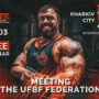 Meeting and seminar in Kharksv, March 21st!
