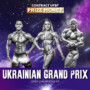"Open international show tournament ""UKRAINIAN GRAND PRIX"""