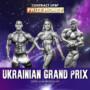 """Відкритий міжнародний шоу-турнір """"UKRAINIAN GRAND PRIX"""""""